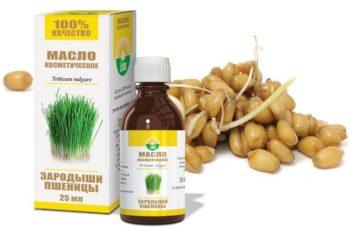 Рецепты масок с маслом зародышей пшеницы